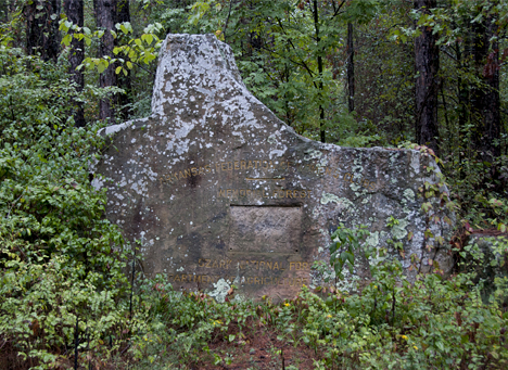 Arkansas Federation of Womens Clubs Memorial forest monument